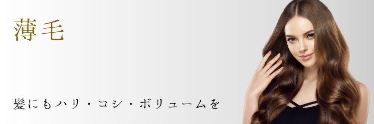 福岡で薄毛治療はトータルスキンクリニック