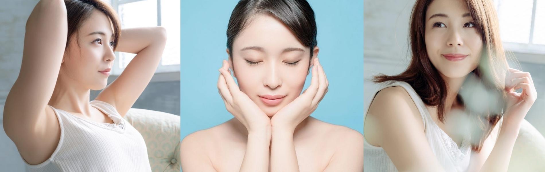 福岡市中央区天神の美容外科・美容皮膚科 トータルスキンクリニック